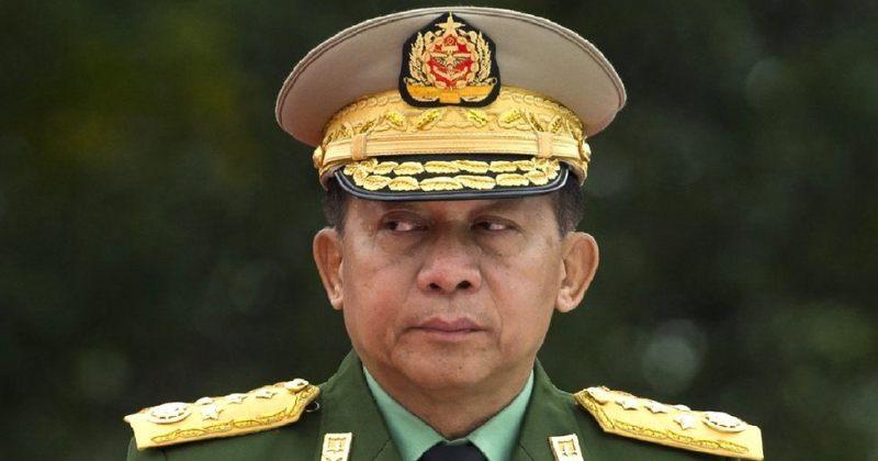 ASEAN-ი მიანმარის ხუნტის ლიდერსსამიტზე არ მიიწვევს