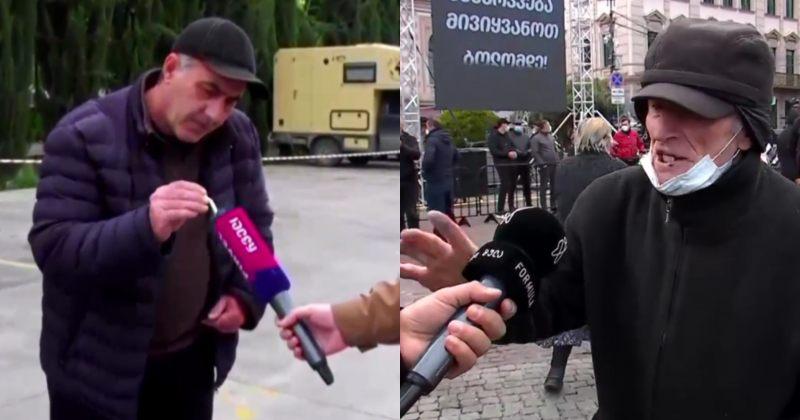 ქართული ოცნების აქციის მონაწილეთა ნაწილი ჟურნალისტების მიმართ აგრესიულია