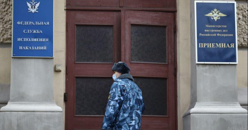 """რუსეთში უფლებადამცველებმა ციხეებში პატიმართა წამების ჩანაწერების """"საიდუმლო არქივი"""" მიიღეს"""