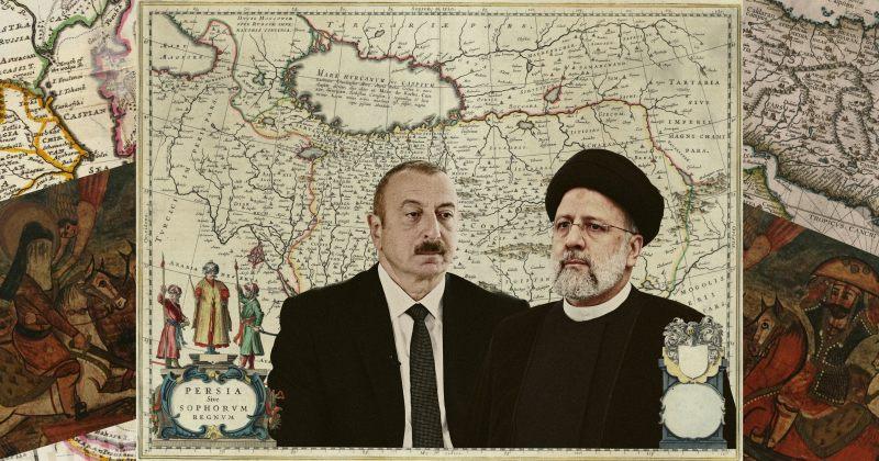 ირანის ალყაში მოქცევის შიში – დაძაბულობა თეირანსა და ბაქოს შორის