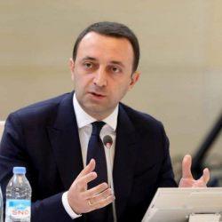 პრემიერი გაეროში: მოგმართავთ თხოვნით, დავასრულოთ რუსეთის მიერ საქართველოს მიწის ოკუპაცია